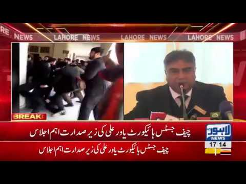 CJ LHC declares important decision following firing incident in Session Court