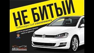 Обзор Volkswagen Golf 1.6 бу. Как правильно купить машину бу? Что смотреть при покупке бу автомобиля