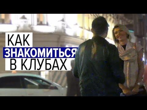 клуб знакомств в гор луганске украина