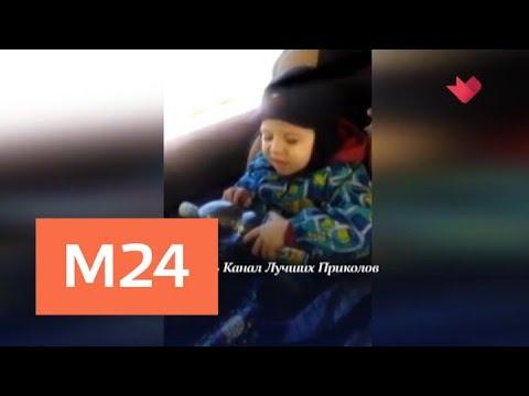 'Это по-нашему': походка свободная – от бедра - Москва 24