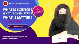 Definition of Science and Chemistry-9th Class/in urdu/hindi/English