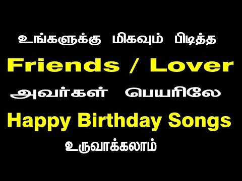 Happy Birthday Songs Create In Your Name | Tech Tips In Tamil |
