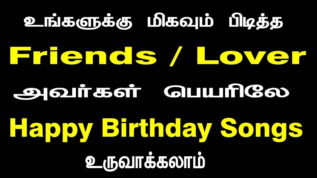 Happy Birthday Songs Create In Your Name Tech Tips In Tamil Youtube