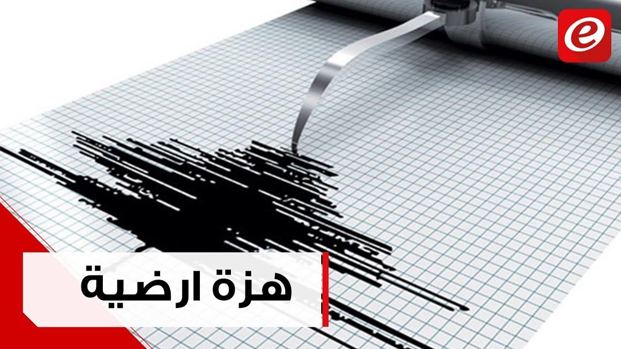 هزة أرضية تضرب عدة مدن مغربية و هذه هي التفاصيل