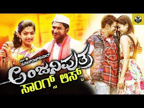 Anjaniputra Songs List | Anjaniputra Kannada Movie | Puneeth Rajkumar | Anjaniputhraa Songs