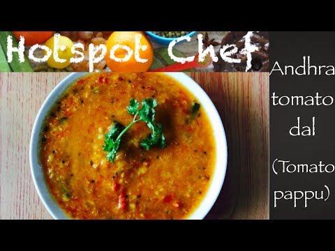 ANDHRA PAPPU Recipe | TOMATO DAL Andhra...