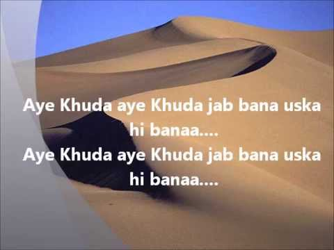 Aye khuda jab bana Uska hi bana karaoke with lyrics