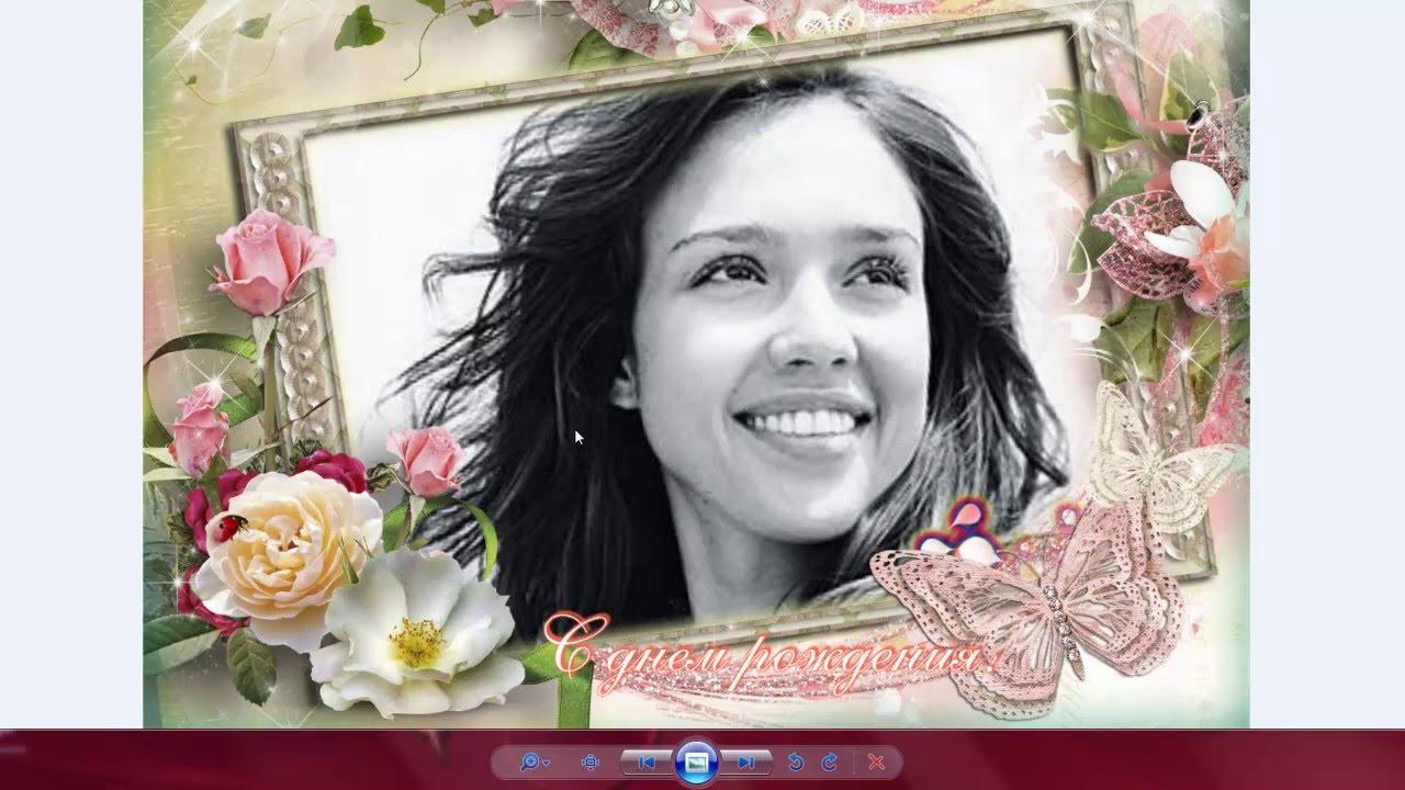Фото открытки с поздравлениями онлайн сделать, доброй ночи принцесса