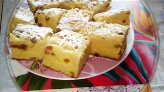 Блюдо из моего детства БАБКА / Мамины Рецепты