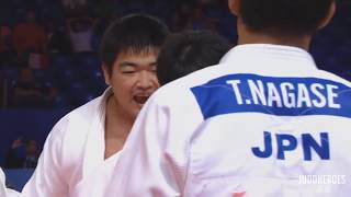 Japan National Judo Team