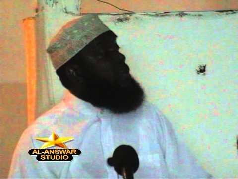 Sheikh BAHERO -(2/5)- MAANA YA LAAILAHA ILLA-LLAH NA MUHAMMAD-RASULU-LLAH