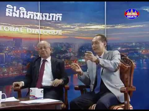 The vision of Cambodia economy in ASEAN Economic Community