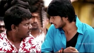 Ra Ra Krishnayya Theatrical Trailer || Sundeep Kishan, Regina || Sri Balaji Video