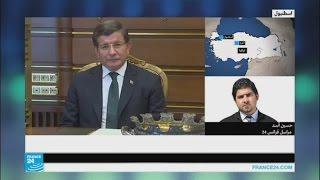 تركيا: توقعات باستقالة أحمد داوود أوغلو من رئاسة حزب العدالة والتنمية