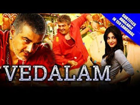 Vedalam Full Hindi dubbed movie2016 Ajith...