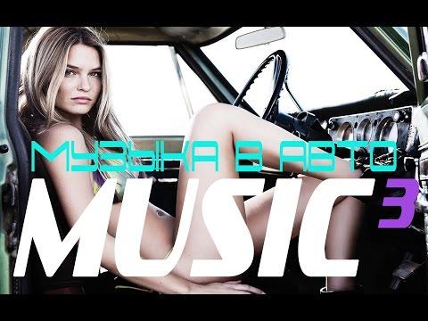 Музыка в авто - Track 6