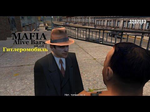 Игра Мафия Убийца