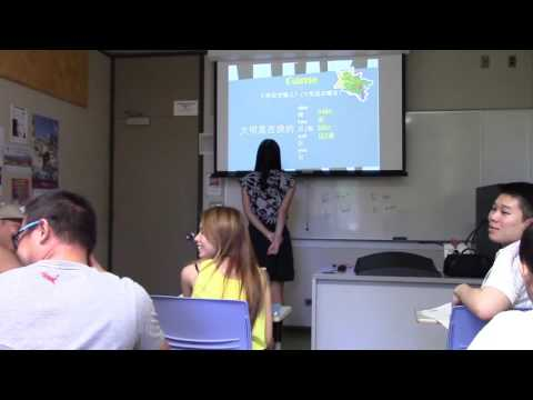 Integrated Chinese L1P2 Lesson 13(1)