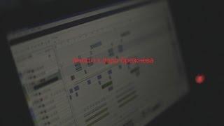 DSP Beat Making #2 (Тимати - Я Люблю Тебя feat. Вера Брежнева)