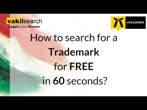 How to search for a Trademark in India?