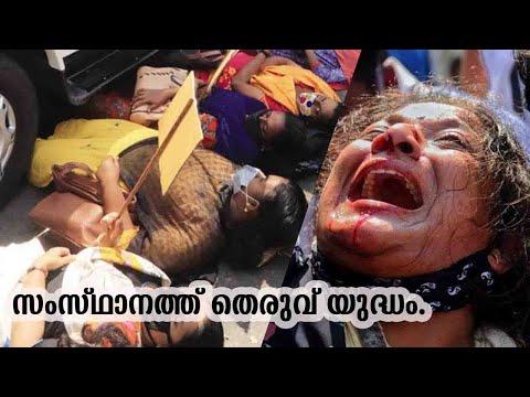 Many girls injured in KSU- police fight in Thiruvananthapuram | PSC Ranker's Strike