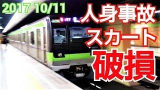 【人身事故当該車両】都営新宿線10-510F回送(スカート一部破損) 神保町駅通過
