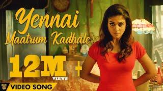 Naanum Rowdy Dhaan - Yennai Maatrum Kadhale | Video Song | Sid Sriram, Anirudh | Vignesh Shivan