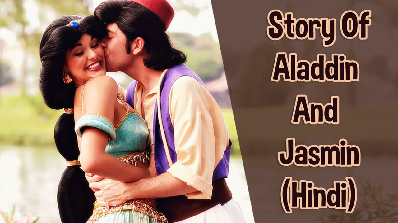 Real Story Of Princess Jasmine And Aladdin In Hindi Arabian Nights Kids Stories
