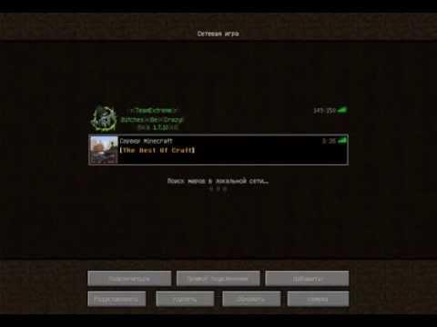 Сервер Майнкрафт 175-179 без лагов