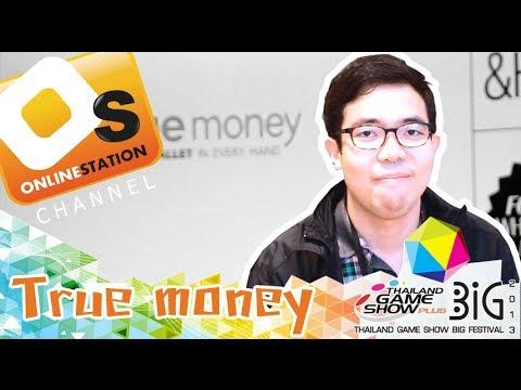 True Money เตรียมโปรโมชั่นสุดฮ็อตแน่นบูธในงาน TGSBIG 2013