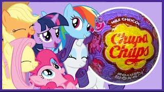 Пони от Чупа-чупс. Открываем шоколадные шары Chupa-Chups. My Little Pony. Unboxing Chocolate Eggs