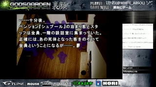 チャンネル登録はこちら>> http://www.youtube.com/user/godsgarden1?...