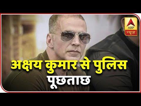 Akshay Kumar Quizzed For 2 Hours By SIT For Involvement In Bargari Sacrilege Cases | ABP News