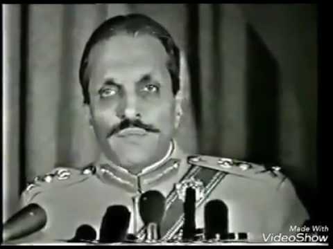 Great General Zia ul haq how to public address