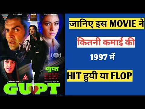 Bobby Deol Bollywood Movie  GUPAT 1997 Box Office Collections _ जानिए गुप्त फ़िल्म ने कितनी कमाई की
