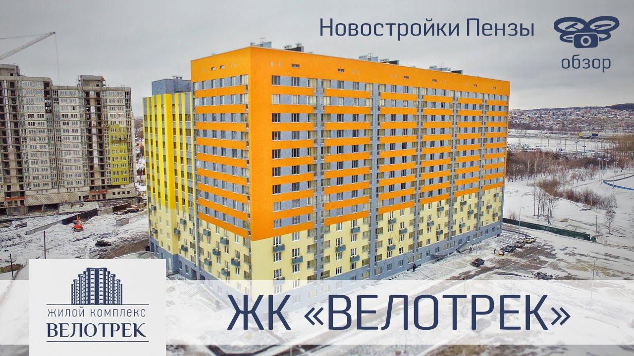 Актуальные объявления о продаже домов в городе пенза. Продажа домов в городе пенза недорого — domofond. Ru.