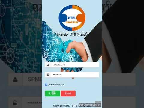 cable operators offline app : webZine application usage demo +919173471431 for help