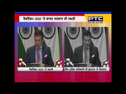 Know what MEA has said about Referendum 2020 & attack on Sikh Policeman in Pakistan?