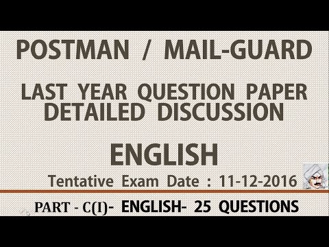 Postal Exam Last year Question Paper Detailed Discussion -English 25 Questions- Postman/Mail Guard