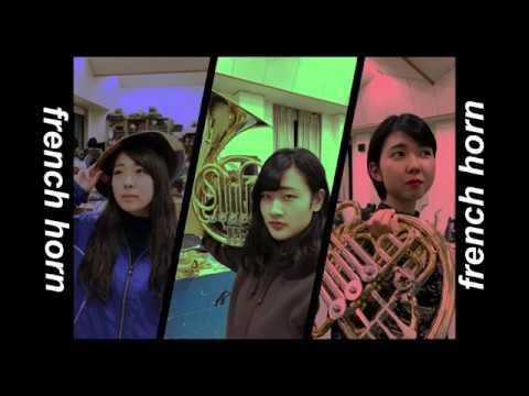 【近畿大学】吹奏楽部2018