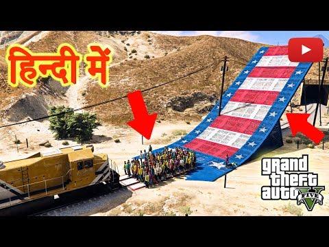 GTA V - Stop The Train in GTA V 100% GUARANTEED | HINDI/URDU