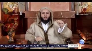 بين موسى عليه السلام والرجل الصالح - مقطع جميل جدا يستحق المشاهدة ـ الشيخ سعيد الكملي