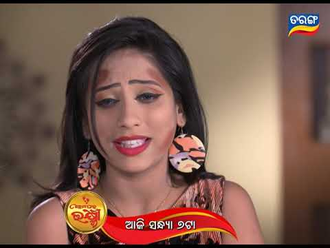 Ama Ghara Laxmi | 8 Dec 18 | Promo | Odia Serial- TarangTV