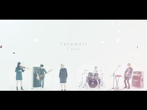 [.que] - Farewell【Music Video】