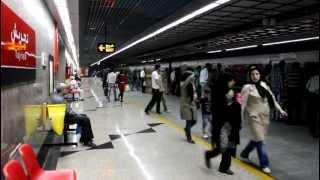 Tehran Tajrish metro station - Subway train arrives at the first station on Line 1