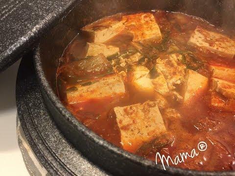 "MAMA® LIVE COOKING | Easy & Yummy 韓式泡菜豆腐鍋 ""SOONDOOBU JJIGAE"""