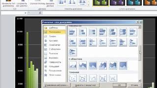 Excel 2010 - График ва диаграммалар (8-дарс)