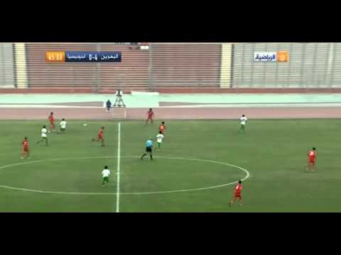 Bahrain Vs Indonesia - 2014 FIFA World Cup Asian Qualifiers