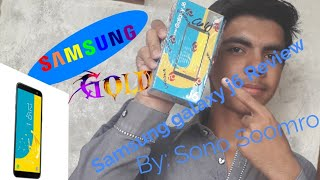 Samsung galaxy j6 Review New Model & Gold by Samsung Full Review (GTA Vice City) Hindi & Urdu