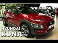 2018 Hyundai Kona Walkaround (Exterior, Interior, Specs)